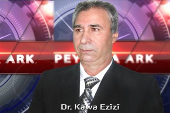 kawa ezzi