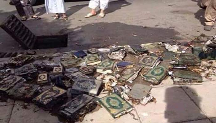 Quran, dîroka Ereban û serpêhatîyek rasteqîn