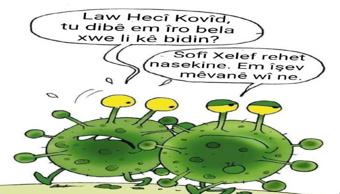 Mêvanên xerîb